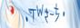 テイルズウィーバー検索エンジン TWさーち